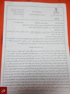 دادنامه سهیل عربی زندانی عقیدتی