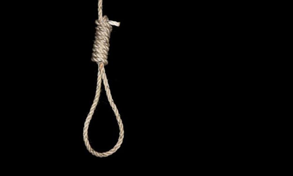 اعدام برای سب النبی